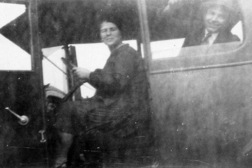Maria Lambrou Tyros