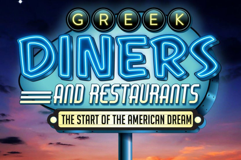 Greek Diners and Restaurants