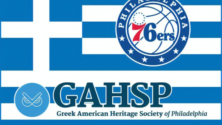 76ers Greek Heritage Night