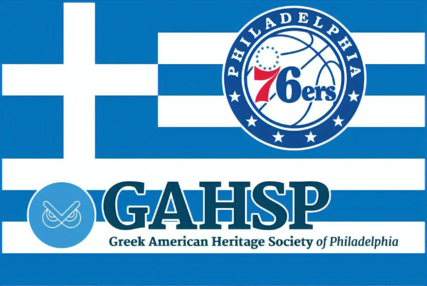 76ers Greek Heritage Night